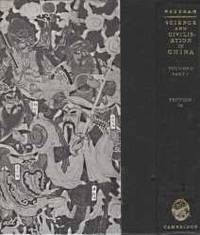 SCIENCE AND CIVILIZATION IN CHINA, Volume 6: Biology and Biological Technology,Volume 6, Part 1 Botany