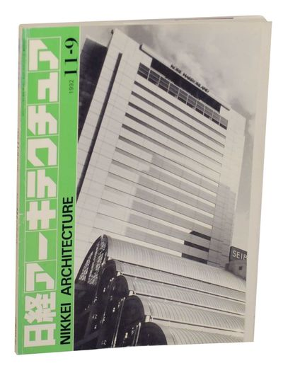 Nikkei Architecture, 1992. Softcover. 316 pages. Text in Japanese. Includes numerous color and black...