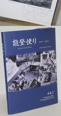 image of Noto dayori |  Letters from Noto : 1955-1964  能登便り with English Translation