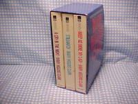 Three Bestsellers by Mary Higgins Clark