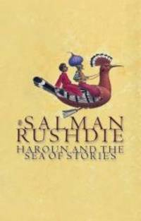 image of Haroun and the Sea of Stories (Puffin Books)