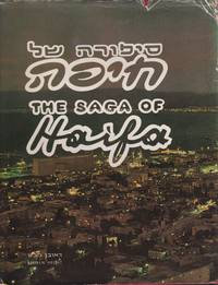image of The Saga of Haifa - City of Carmel