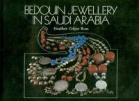 image of Bedouin Jewellery In Saudi Arabia