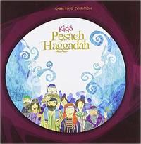 Kids Haggadah For Pesach by  Yosef Zvi Rimon - Paperback - from Amazing Bookshelf, Llc (SKU: Alibris.0000159)