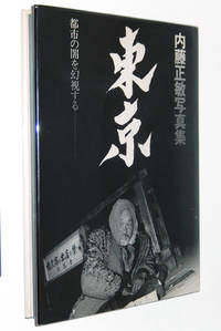 Masatoshi Naito: Tokyo, 1970-1985