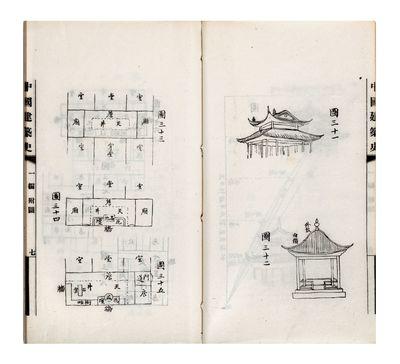 Zhongguo jian zhu shi [History of...