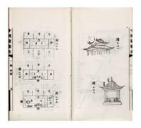 Zhongguo jian zhu shi [History of Chinese Architecture]