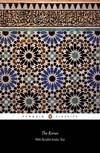 image of The Koran: With Parallel Arabic Text (Penguin Classics) (Arabic Edition)
