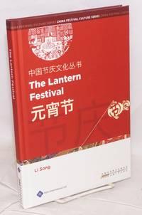 The lantern festival / Yuan xiao jie