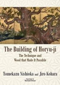 The Building of Horyu-Ji