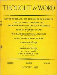 Thought & Word. Number 9, October 1955