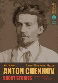 Short Stories by Anton Chekhov Audio Book 1: A Tragic Actor and Other Stories [Audio CD] by Anton Chekhov - 2009