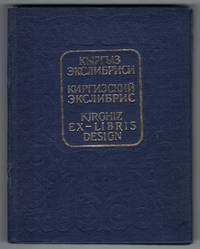 image of Kirghiz Ex-Libris Design