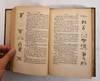 View Image 4 of 6 for dictionnaire des Monogrammes, Chiffres, Lettres Initiales, Logogryphes, Rebus & C. Sous Lesquels les... Inventory #179573