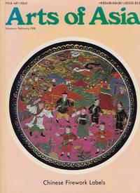 image of Arts of Asia: Folk Art Issue (January-February 1981)