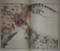 Japanese Album of Woodblocks Mostly of Abstract Designs, with Some Stylized Zoological and Human Subjects as well