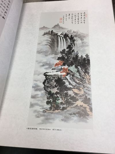 Jin Yiru, 1996. First Edition. Hardcover. Quarto, 136 pages; VG; bound in gray/green cloth, red lett...