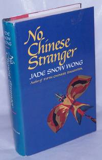 image of No Chinese stranger; illustrated by Deng Ming-Dao