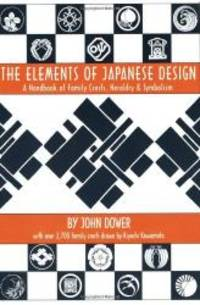 image of Elements Of Japanese Design: Handbook Of Family Crests, Heraldry & Symbolism