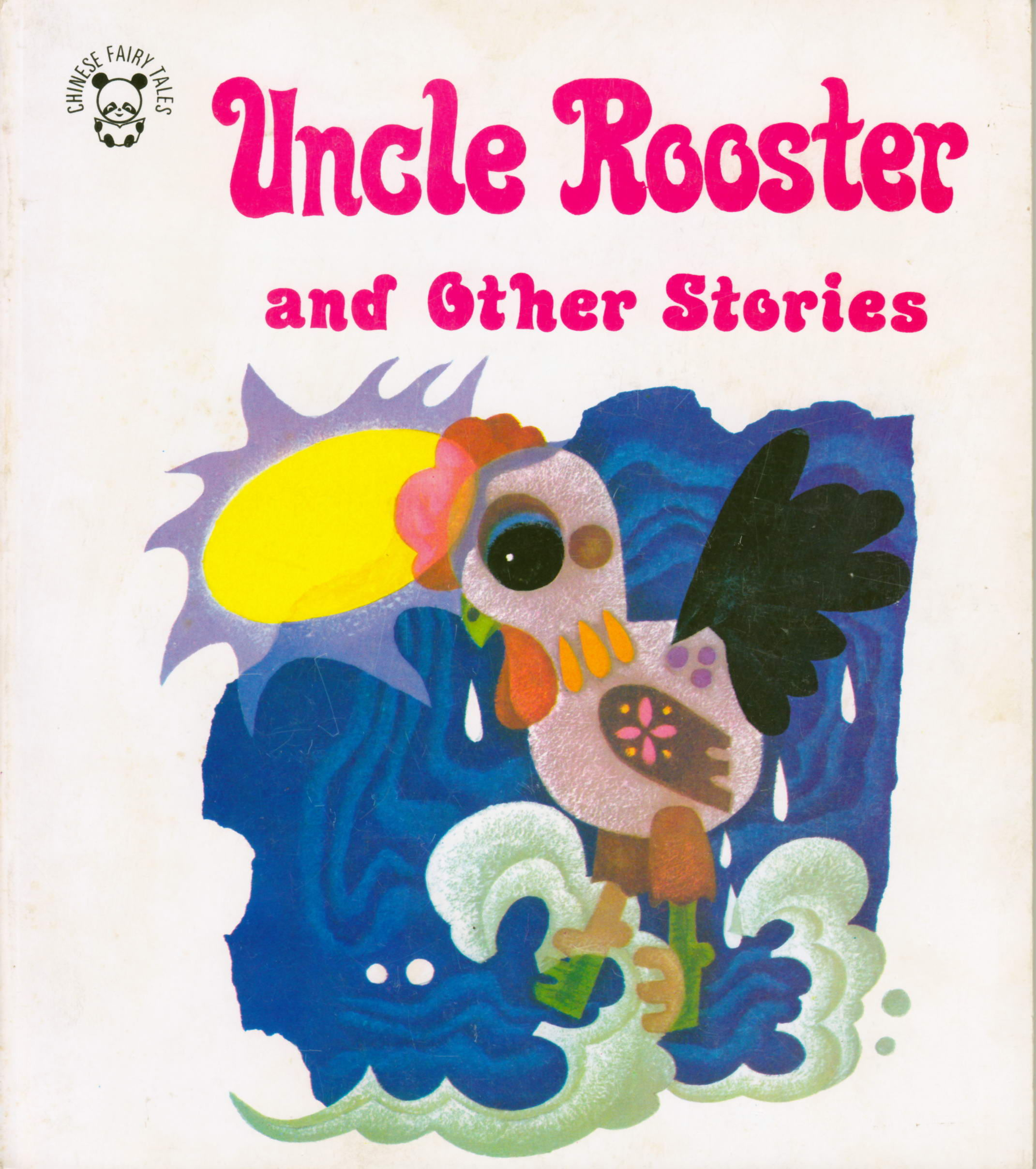 the uncles story The changes in society which have seen the collapse of the nuclear family mean that aunt swapping is likely to take off in a big way  this story is protected.