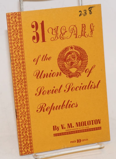 New York: New Century Publishers, 1948. Pamphlet. 32p., wraps, number written on cover, paper slight...