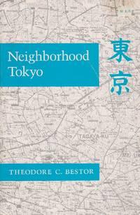 image of Neighborhood Tokyo