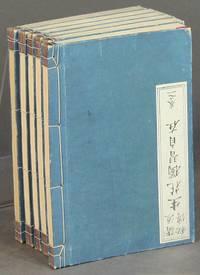 諸流秘傳生花獨習自在 [= Mysteries of the arts: Easy ikebana self-study]