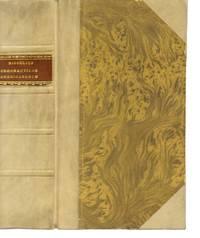 Argonauticon Americanorum, Sive, Historiae Periculorum Petri De Victoria,  Ac Sociorum Eius, Libri XV