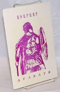 Avarayr by  Yedvard Gulbekian - 1971 - from Bolerium Books Inc., ABAA/ILAB and Biblio.com