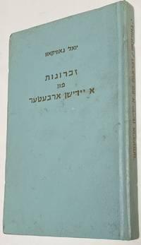 image of Zikhroynes fun a yidishn arbeter זכרונות פון א יידישן ארבעטער