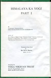 image of Himalaya Ka Yogi Part 1