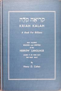 image of Kriah Kalah: a Book for Billions