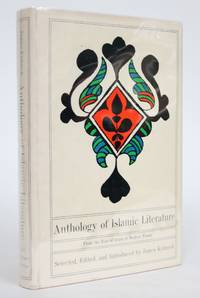 image of Anthology of Islamic Literature, From the Rise of Islam to Modern Times