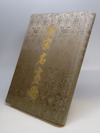 Peking: Wen Wu Press, 1963. hardcover. near fine. 60 tipped in color plates. 20 pages of text, folio...