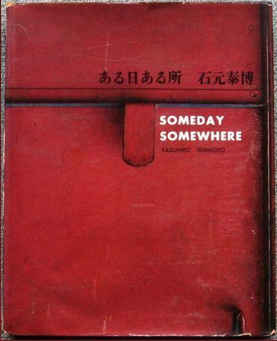Someday, Somewhere (Aruhi Arutokoro)