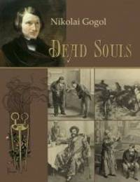 Dead Souls (Illustrated) by Nikolai Gogol - Paperback - 2013-01-04 - from Books Express (SKU: 1909115533)