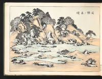 Teizoho Zushiki Taifan (the Art of Landscape gardening)