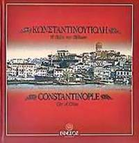 image of  CONSTANTINOPLE - City of the Cities