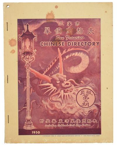 Sanfan Shi Hua qiao shang wu biao :...