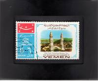 Tchotchke Stamp Art - Collectible Postage Stamp - Ashrafiya Mosque Yemen
