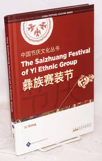 image of The Saizhuang festival of Yi ethnic group / Yi zu Saizhuang jie  彝族赛装节