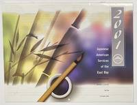 image of Japanese American Services of the East Bay. 2001 calendar