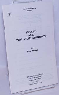 image of Israel and the Arab minority