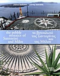 THE PEBBLE MOSAICS OF SANTORINI AND MILOS