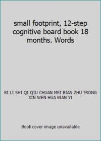 small footprint, 12-step cognitive board book 18 months. Words