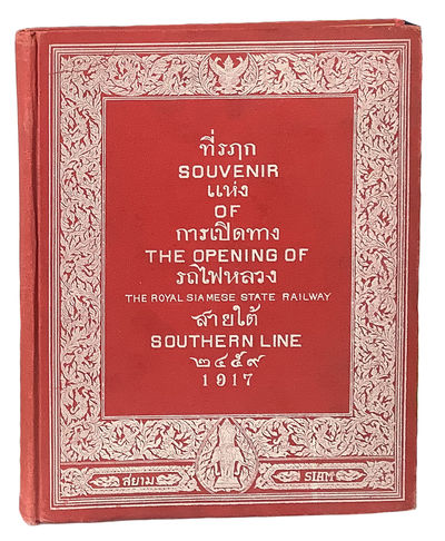 Bangkok: Ministry of Communication, 1917. First Edition. Very good. First edition; 9 x 7 1/4; pp. , ...