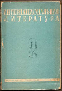 Internacional'naya literatura [International literature]. 1937. № 2.