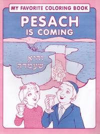 image of Pesach is Coming
