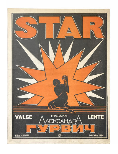 [A Pair of Russian Sheet Music with...