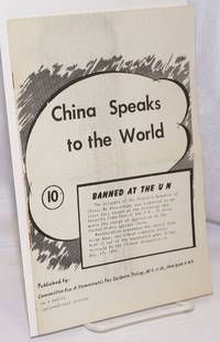 image of China speaks to the world. Banned at the UN